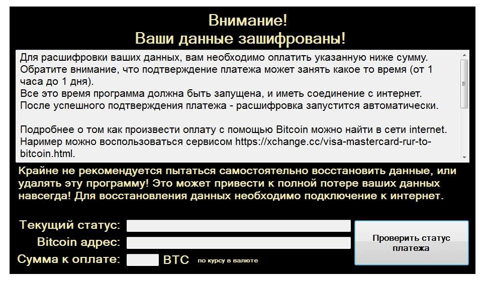 Ransom Note dalam Bahasa Rusia